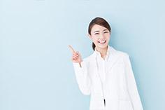 整骨院で治療を開始治療費0円・転院相談0円