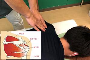 肩関節深部アプローチ