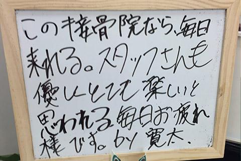 """体幹トレーニングお客様の声3"""""""""""