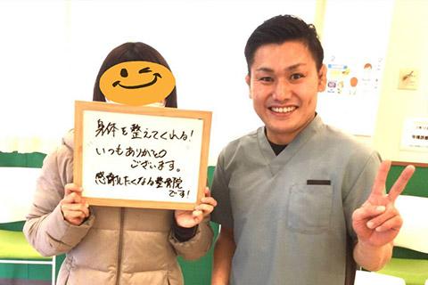 """体幹トレーニングお客様の声4"""""""""""